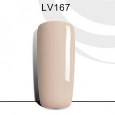 Гель лак BLUESKY LV167