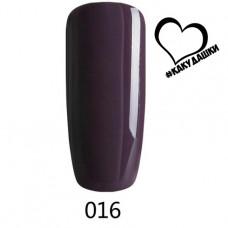 BLUESKY Masters Series Gel polish GLK016