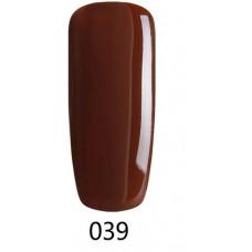 BLUESKY Masters Series Gel polish GLK039 =Umbra=