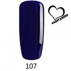BLUESKY Masters Series Gel polish GLK107