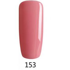 BLUESKY Masters Series Gel polish GLK153 =Antique Pink=