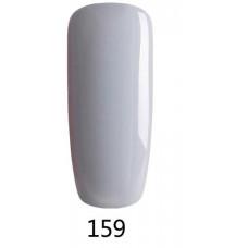BLUESKY Masters Series Gel polish GLK159
