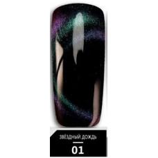 BLUESKY Magic coat Гель-лак Кошачий глаз 3D 10мл MC01